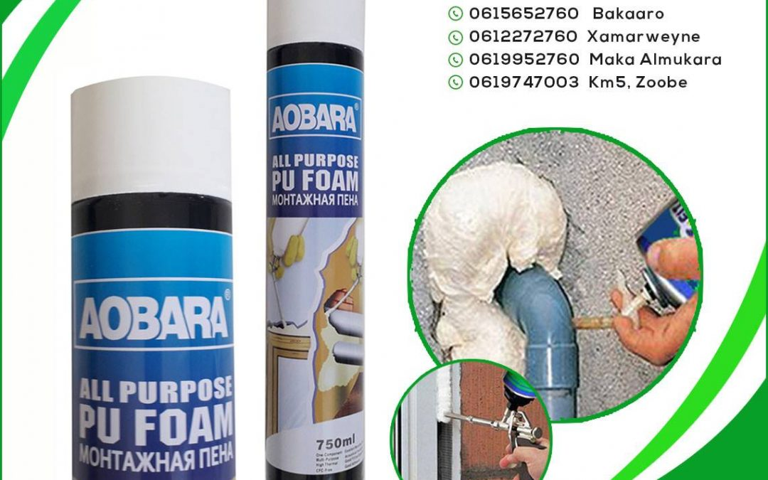 Alarabia Corporation Products