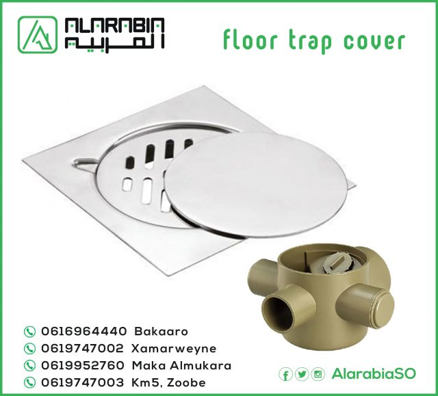 floor trap cover